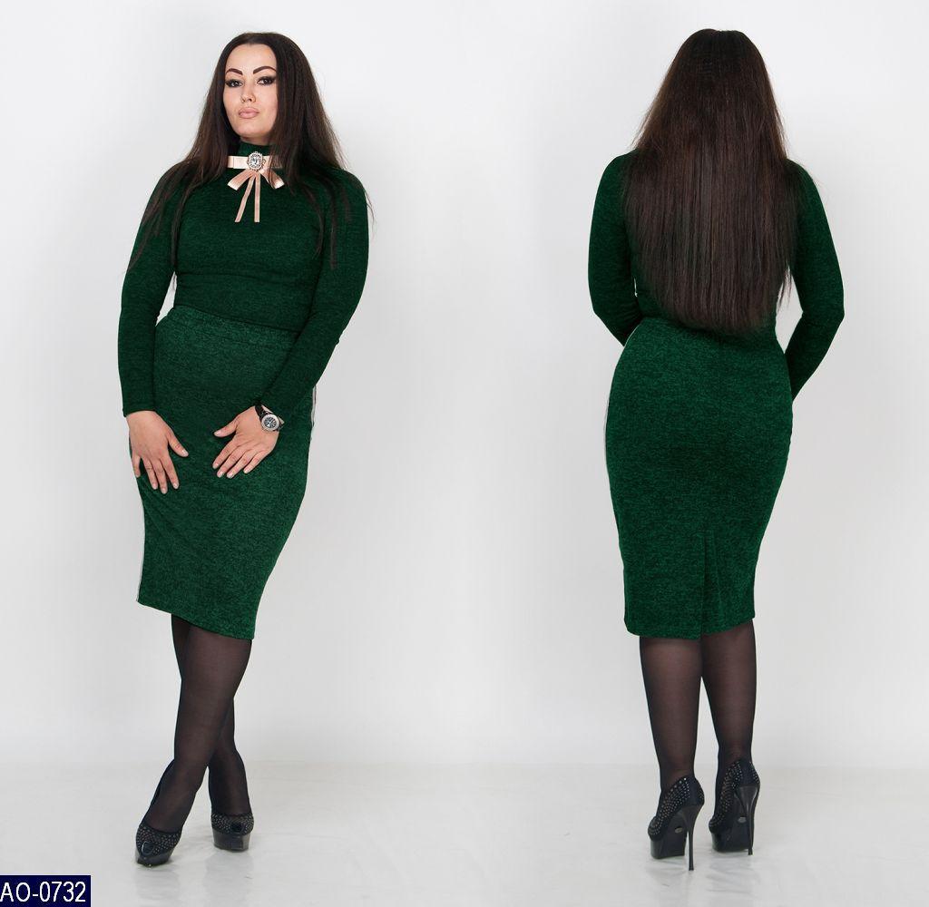 Стильный костюм   (размеры 48-64) 0199-12