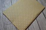 Отрез ткани №88а  с  мелким горошком на светло-кофейном фоне, размер 57*160, фото 2