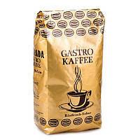 Кава ALVORADA Castro Coffe зерно 1000г (1/6)