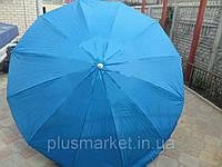 Зонт 2,6м 12спиц с клапаном. Цвет: красный, синий, зеленый, фото 1