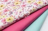 """Лоскут ткани """"Цветочки среднего размера розовые и жёлтые с бабочками"""" № 1524а, размер 20*160 см, фото 4"""