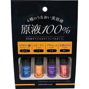 Japan Gals Набір сироваток (кераміди, гіалуронова кислота, колаген, плацента), 4 шт по 10 мл