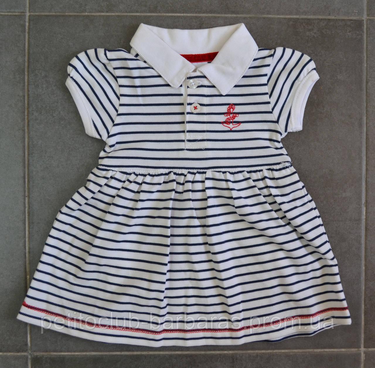 Платье-боди в бело-синюю полоску (Z&M, Турция)