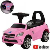 Толокар-каталка Mercedes на колесах с резиновым покрытием Bambi M 3147C(MP3)-8 розовый