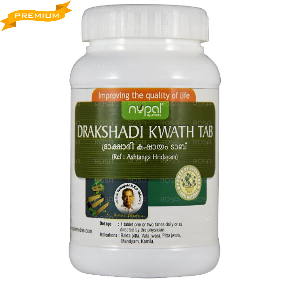 Дракшади Кватха (Drakshadi kwath tab, Nupal), 100 таблеток - при похмелье, защита печени