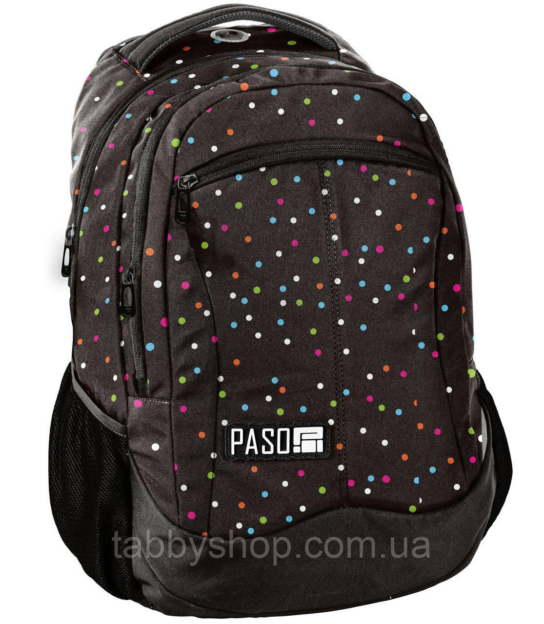 Рюкзак школьный PASO Color Dots