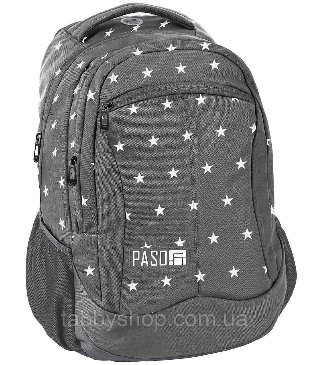 Рюкзак шкільний PASO Stars