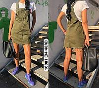 Джинсовый сорофан оптом женский, фото 1