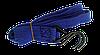 Стрічка прогумована багажна 22 мм*1.5 м