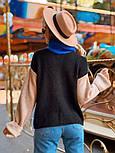 Стильный комбинированный  свитер  (в расцветках), фото 2