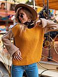 Стильный комбинированный  свитер  (в расцветках), фото 5