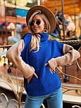 Стильный комбинированный  свитер  (в расцветках), фото 4