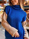 Стильный комбинированный  свитер  (в расцветках), фото 6