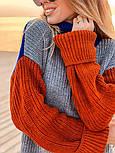 Стильный комбинированный  свитер  (в расцветках), фото 7