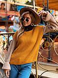 Стильный комбинированный  свитер  (в расцветках), фото 8