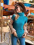Стильный комбинированный  свитер  (в расцветках), фото 9