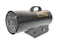 Газовая тепловая пушка KINLUX 50T, Шланг 5м* (30-50 кВт)