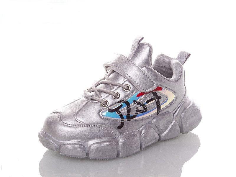 Модные кроссовки детские Jong Golf серебристые