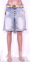 Турецкие женские шорты больших размеров