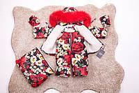 Детский зимний комбинезон для новорожденных от 0 до 2 лет с натуральным мехом песца Красные Маки, фото 1
