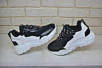 Модные женские кроссовки кожаные на платформе RS 2071/1
