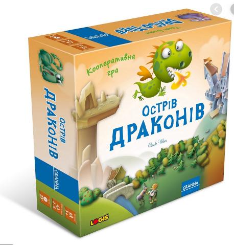 Granna Остров драконов, настольная игра для развития детей