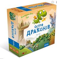 Granna Острів драконів, настільна гра для розвитку дітей