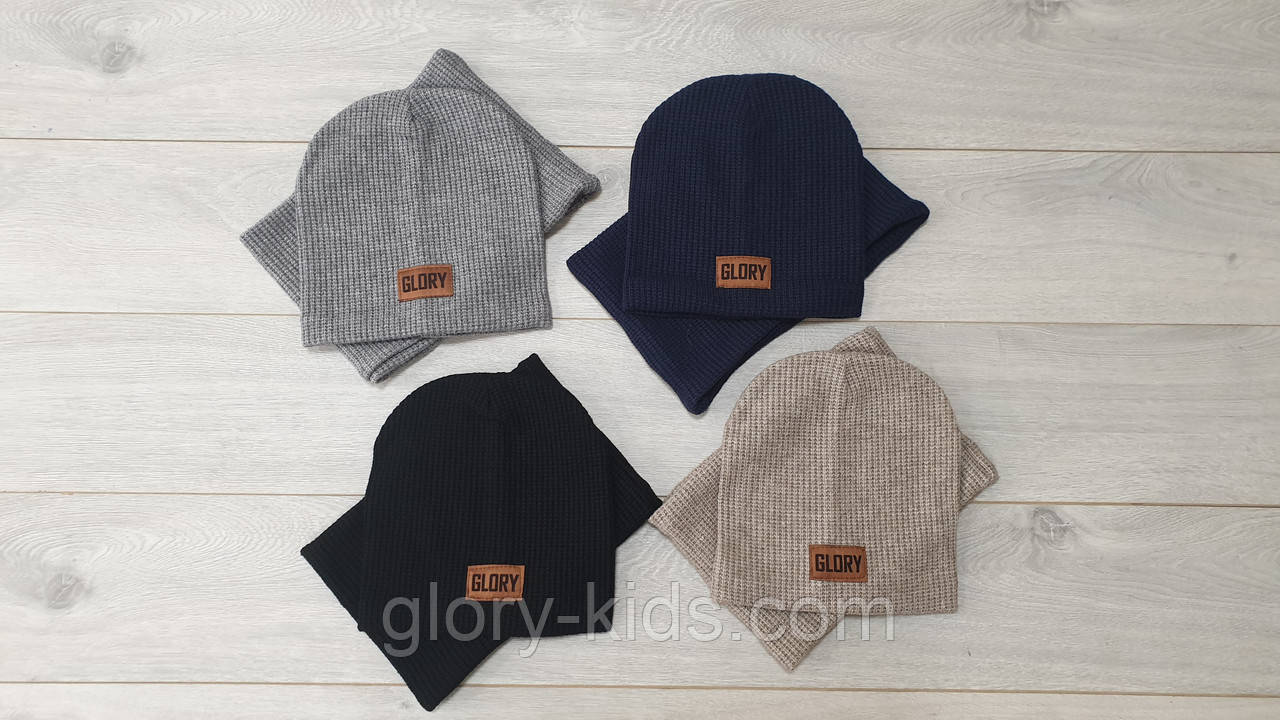Трикотажная шапка и хомут подкладка х/б р52-54