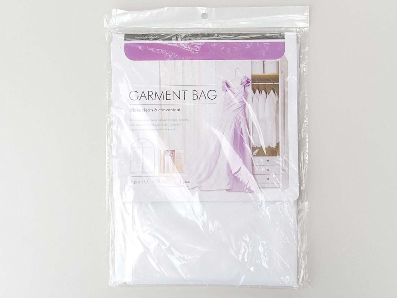 Чехол для хранения одежды из плащевки бело-прозрачного цвета, размер 60*90 см