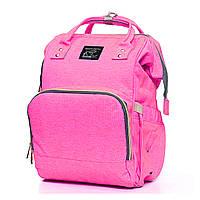 ➜Сумка-органайзер для мам Maikunitu Mummy Bag Pink для хранения детских вещей и бутылочек термокарманы