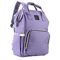 ✸Сумка для молодых мам Maikunitu Mummy Bag Purple городской рюкзак для хранения детских вещей с термокарманами, фото 2