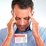 Препарат Кардиоцин для снижения давления, фото 3