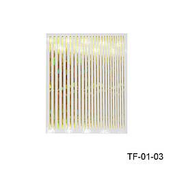 Гнучка стрічка для дизайну нігтів TF-01-03