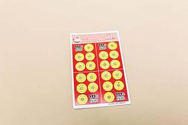 Кнопки пластиковые прозрачные 12мм, пластина 20шт