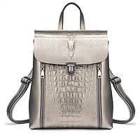 Рюкзак сумка женский городской кожаный с тиснением под крокодила (серебристый)