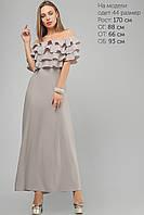 Женское вечернее платье с воланами Lipar Серое