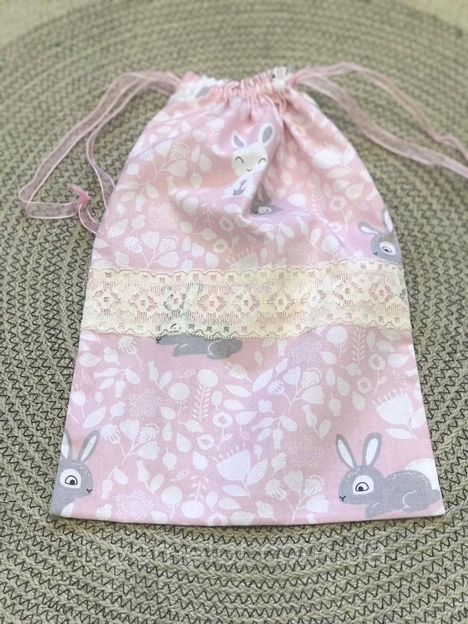 Эко мешочки для вещей и продуктов, екоторбинка, хлопковый мешочек многоразовый для хранения