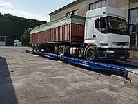 Автомобильные весы 16 метров, фото 1