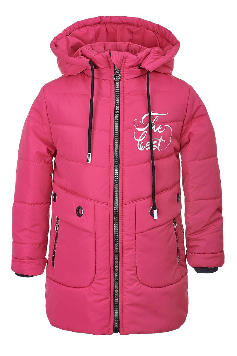 Демисезонная куртка от Ananasko малинового цвета 7336