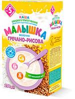 """Сухая молочная каша """"Малышка"""" гречнево-рисовая, 250 г"""