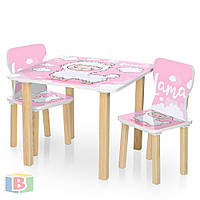 Детская парта со стульчиками. Материал: дерево. Размер столика ДхШхВ: 60х60х49 см. Фламинго 506-70-2 False, 490.0, 280.0, 600.0, False, для учеников, Розовая лама