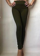 Леггинсы женские из двунитки № 55 Хаки, фото 2