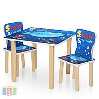 Детская парта со стульчиками. Материал: дерево. Размер столика ДхШхВ: 60х60х49 см. Фламинго 506-70-2 False, 490.0, 280.0, 600.0, False, для учеников, Синий