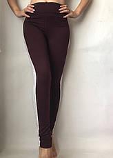 Леггинсы женские из двунитки № 55 Бордо, фото 3