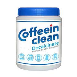 Профессиональное средство Coffeein clean Decalcinate для очистки от накипи кофемашин 900г