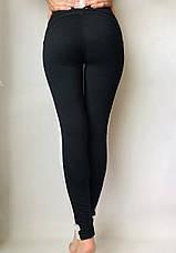 Леггинсы женские из двунитки № 55 Чёрный, фото 2