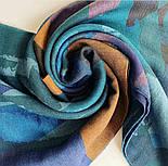 10669-12  кашне мужское, павлопосадский шарф (кашне) шерстяной (разреженная шерсть) с осыпкой, фото 7