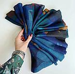 10669-12  кашне мужское, павлопосадский шарф (кашне) шерстяной (разреженная шерсть) с осыпкой, фото 9