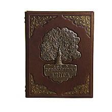 Кожаная Родословная книга с литьем на кольцевом механизме