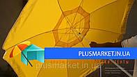 Пляжный зонт с клапаном и наклоном 1,8 м. Плотная ткань Тканевый чехол, фото 1